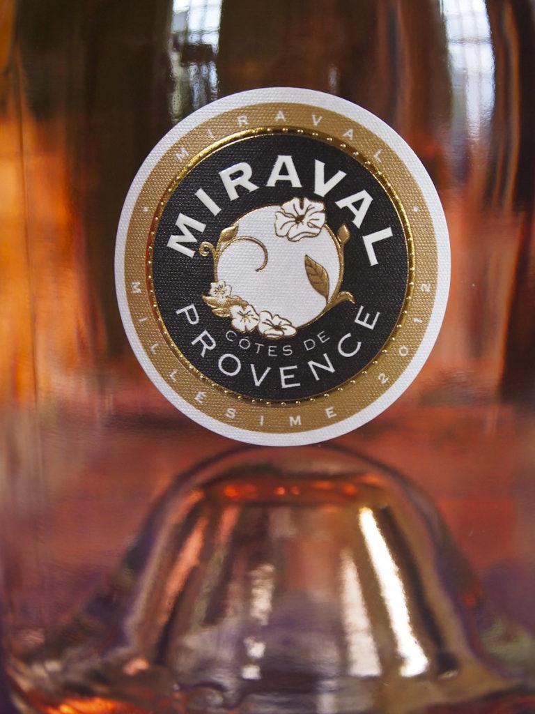 Miraval-5119295.JPG